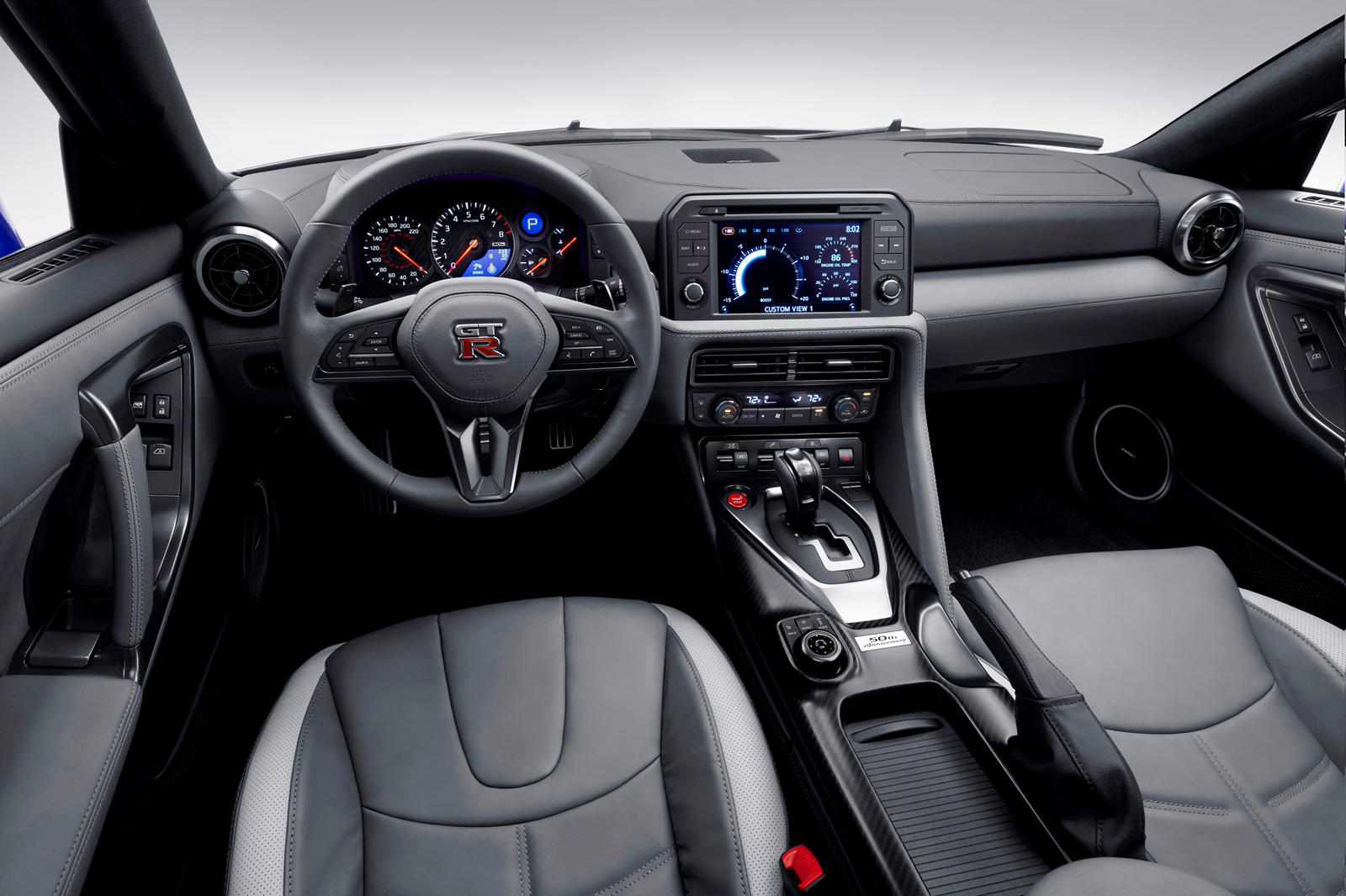 Nissan GT-R coupe steering
