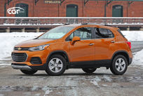 2020 Chevrolet Trax Review, Ratings, MPG and Prices ...